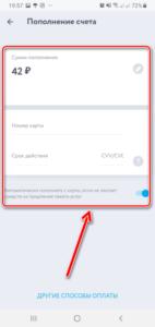 Yota личный кабинет: вход в профиль по номеру телефона без пароля | регистрация через компьютер для физических лиц